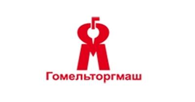 Гомельторгмаш