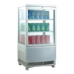 Витрина холодильная Starfood 58L (2R)