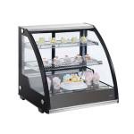 Витрина холодильная Koreco RTW130L2